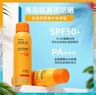 泰国国民品牌 Mistine 蜜丝婷 SPF50 防晒喷雾 100mlx3件