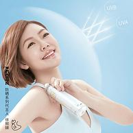 新低!娜扎同款,韩国进口,食品级安全标准:150mlx2瓶 RECIPE 水晶防晒喷雾