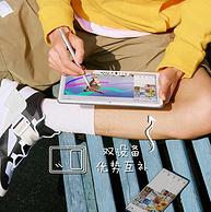 再降130元,2K护眼屏,4096级压感:华为 MatePad 新WiFi版 10.4英寸平板电脑 4GB+64GB