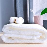 小米旗下,100%阿瓦提长绒棉,加大加厚款:2条 最生活 抗菌毛巾