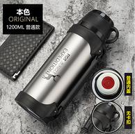 Fuguang 富光 FZ186062-1900 保温壶 1.2L