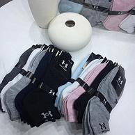 原货单、进口面料:男女同款 UA 安德玛短袜(10双装)