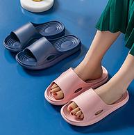 EVA柔软亲肤防臭脚,带按摩气垫:2双 惠夫人 浴室防滑拖鞋