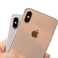 小Q二手团、皇帝版:苹果 iPhone XS 512G无锁三网通 皇帝版 手机