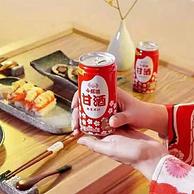 日本进口原料,微醺不醉:180gx12罐 统一 千摆渡 日式甘酒风味饮品