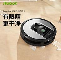 1日0点:iRobot Roomba 964 扫地机器人