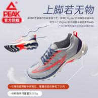 匹克 情侣款 轻弹pro科技 专业竞速跑步鞋