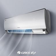 1日0点:GREE 格力 KFR-35GW 空调挂机 大1.5匹