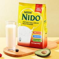 61预售,荷兰进口:900gx2袋 雀巢 NIDO 全脂高钙奶粉
