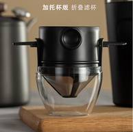 Le Bronte 朗特乐 便携式折叠咖啡滤杯+托杯