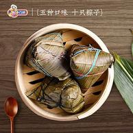 4荤6素共1000g,POWER百威· 五谷杂粮鲜肉粽子