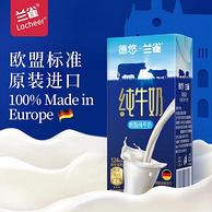 德悠&兰雀 联名款 脱脂高钙纯牛奶 200mlx24盒