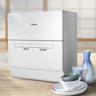 历史新低:Panasonic 松下 NP-K8RWH3R 洗碗机 6套