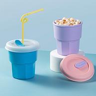 食品级硅胶、可微波:如山 儿童 防摔硅胶吸管杯 多色