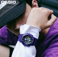 Casio 卡西欧 G-Shock系列 GA-140-6AER 男士多功能防水石英手表
