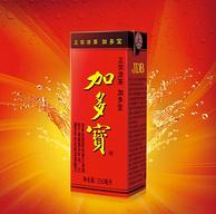 白菜价!夏日降火解腻:JDB加多宝 凉茶 250mlx6盒
