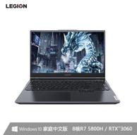 8日0点:Lenovo 联想 拯救者 R7000P 2021款 15.6英寸游戏本电脑(R7-5800H、16G、512G、RTX3060)