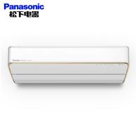 2021年新品 Panasonic 松下 SH13KQ2 壁挂式空调 1.5匹