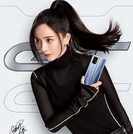 realme 真我 GT 5G智能手机 8GB+128GB