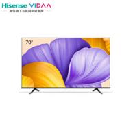 价保618!海信旗下 VIDAA 70V1F-R 4K液晶电视 70寸