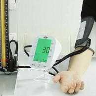 脉压同测,语音播报,心率不齐提示:可孚 全自动上臂式电子血压测量仪
