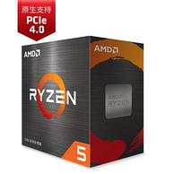 神价格!不锁频,限地区:6核12线程 AMD 锐龙5 5600X CPU处理器 3.7GHz