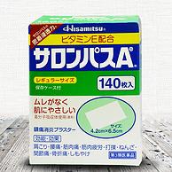 日本进口,缓解肌肉关节痛:140贴 撒隆巴斯 复方水杨酸甲酯薄荷醇膏药贴剂 70.6元直邮到手