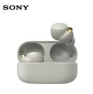 新品!SONY 索尼 WF-1000XM4 无线蓝牙降噪耳机