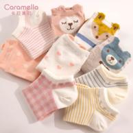 CARAMELLA 女款可爱日系船袜/中筒袜 2双x4件
