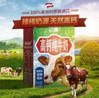 Lacheer 兰雀 全脂高钙纯牛奶 200mlx24盒 36.9元包邮