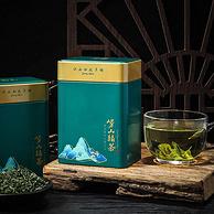 降10元,江北第一名茶,青岛特产:125gx2罐 崂山茶 雨前一级云雾绿茶