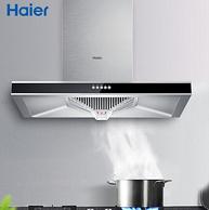 一级能效,17立方大吸力:Haier海尔 欧式抽油烟机CXW-200-E900T2S