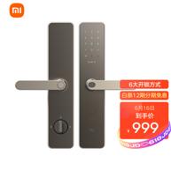 0点开始:MIJIA 米家 MJZNMS02LM 智能门锁 标准锁体