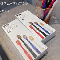 出口日本:48孔+0.02mm超纤细毛 宽头牙刷 8支/盒