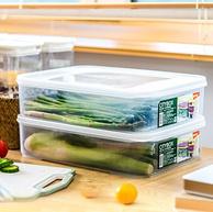 微波炉可用,大容量可放蔬菜生鲜:5.1Lx2个 Citylong禧天龙 保鲜盒