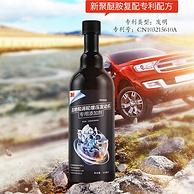 专利PEA配方,除高温积碳,6万公里1瓶见效:325ml 3M 燃油宝