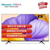 18日0点:Hisense 海信 70V1F-R 4K液晶电视 70寸
