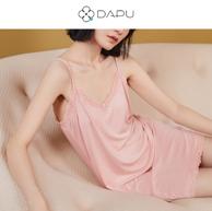DAPU 大朴 零度系列 春夏薄款蕾丝莫代尔吊带睡裙+Air Funk 空气放克 纳米Pt甲醛净化喷雾480ml 58.65元包邮