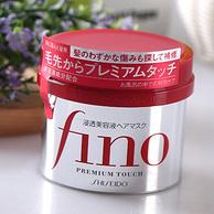 """小降5元,日本进口,资生堂""""红宝瓶"""":230gx2罐 Fino 高效渗透护发膜 84元包邮"""