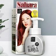 韩国进口,植物温和染发,轻松上色:爱茉莉 hello bubble 美妆仙 泡沫染发剂