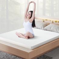 0.5折不到!泰国进口 Nittaya 妮泰雅 天然乳胶床垫 2.5cm 1.8m床+凑单品