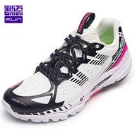 2020新品,必迈 Mile  42K Pro潜能 42公里专业马拉松缓震跑步鞋