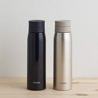 新低!超轻便携,带滤网可泡茶:600ml TIGER虎牌 不锈钢真空保温杯MCY-A060