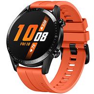 值哭!HUAWEI 华为 Watch GT 2 智能手表 46mm 运动款