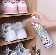 补券,银离子根杀菌除臭,干爽不尴尬:日本 小林 STINK除臭喷雾剂
