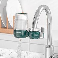5重除菌除氯,1机3芯可用1年半:美国西屋 水龙头前置净水器