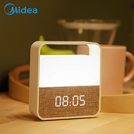 Midea 美的 MTD3-M/K-03 LED充电闹钟小夜灯 典雅白