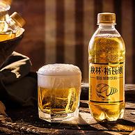液体面包,工厂店直发:350mlx12 秋林·格瓦斯 发酵饮料
