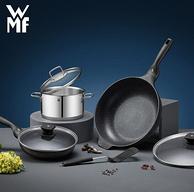 新低!WMF 福腾宝 星辰系列 不粘锅具套装4件套+凑单品