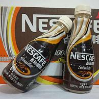 猫超次日达:268mlx15瓶 雀巢 即饮丝滑拿铁咖啡